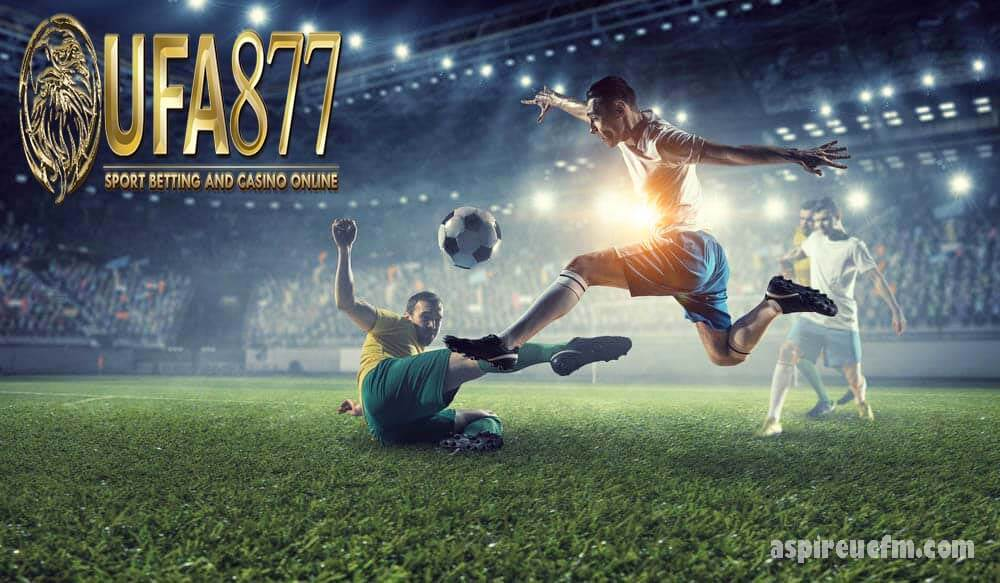 Ufa888 เว็บแทงบอลออนไลน์ ที่มีบอลเยอะที่สุด! ทั้งบอลไทย บอลเทศ ลีกเล็ก ลีกใหญ่ มีหมด มีเป็นร้อยๆทีมต่อวัน ในตอนนี้เรียกได้ว่า ไม่มีใครไป